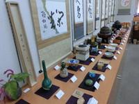 茶道具小川店内
